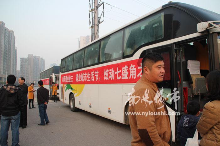 南阳到郑州的大巴