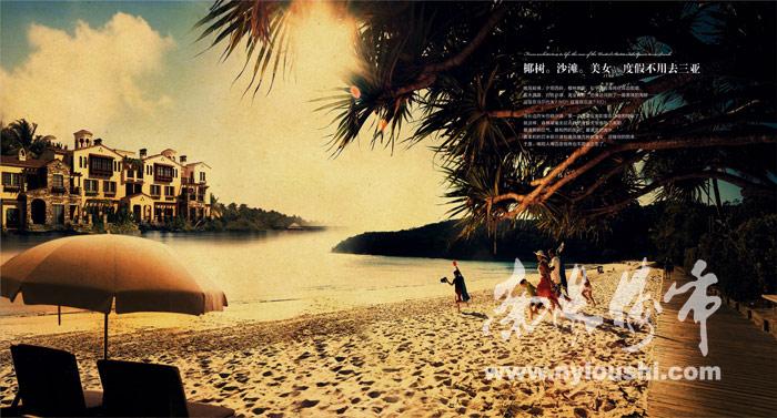 鑫磊·森林湖——南阳首个低密度纯洋房大盘品鉴|南阳