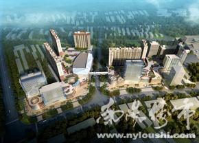 黄河时代城|南阳楼市网